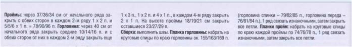 Fiksavimas1 (700x94, 87Kb)