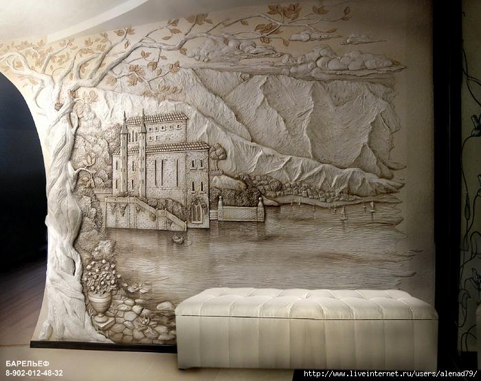 Как делать барельеф на стене