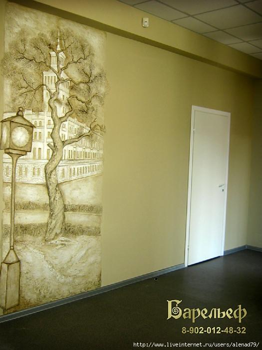4-4мал роспись стен барельеф (525x700, 291Kb)