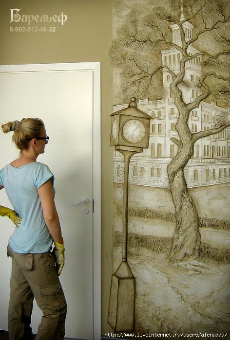6-6мал роспись стен барельеф (472x700, 310Kb)