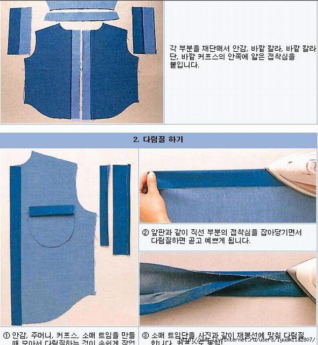 Как быстро сшить рубашку 297