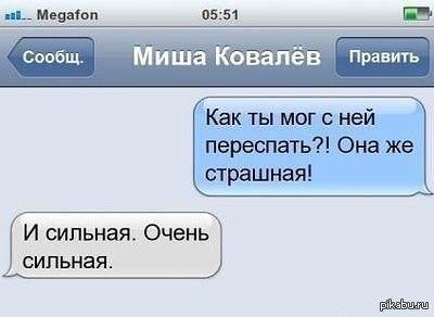smeshnie_kartinki_140148512758 (400x292, 69Kb)