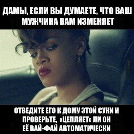 smeshnie_kartinki_140121807678 (550x550, 173Kb)