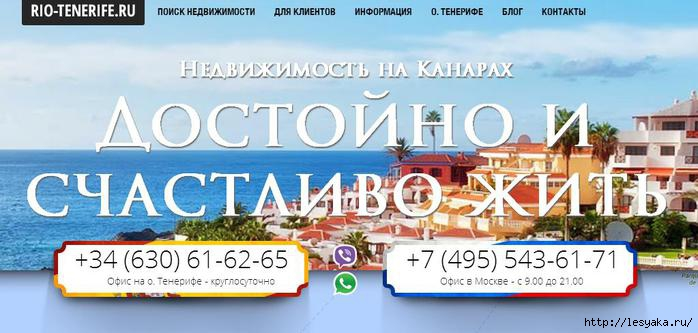 3925073_enorapor (700x333, 140Kb)