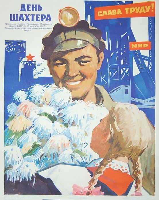 1333035580_swalker.ru_soviet-plakat-464 (554x700, 85Kb)