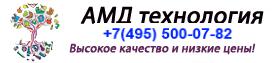 logo (278x63, 18Kb)