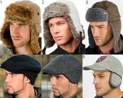 Среди этих шапок самыми