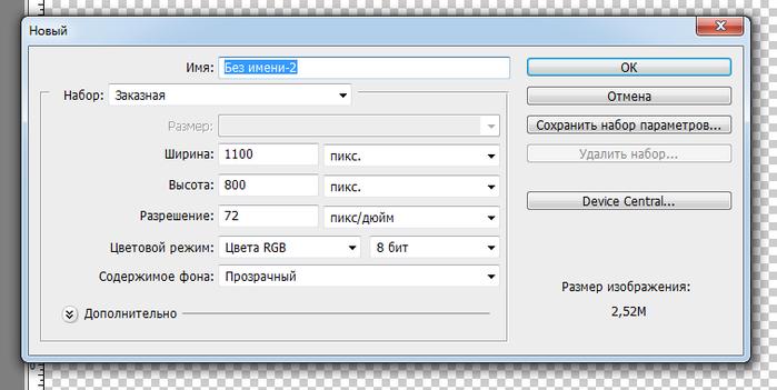 2014-06-02 01-23-15 Скриншот экрана (700x351, 87Kb)
