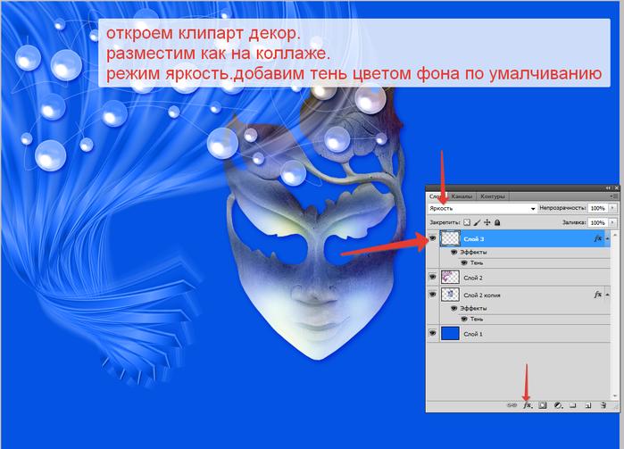 2014-06-02 01-56-07 Скриншот экрана (700x503, 284Kb)