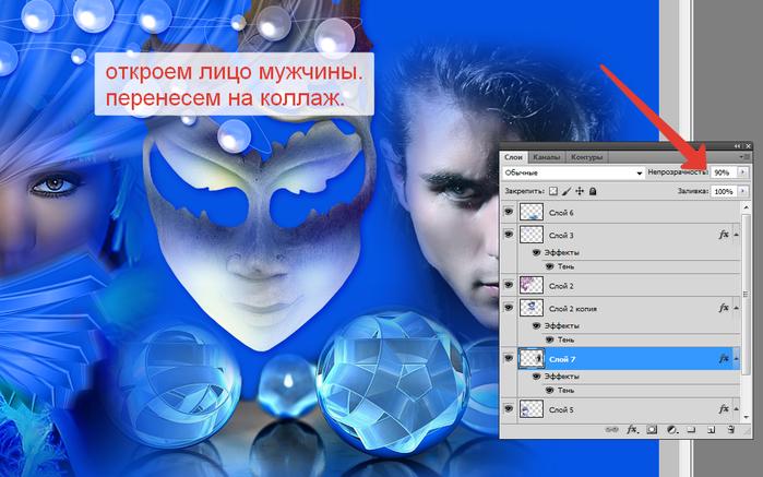 2014-06-02 02-23-42 Скриншот экрана (700x437, 377Kb)