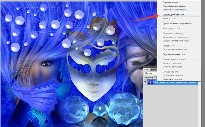 2014-06-02 02-57-55 Скриншот экрана (700x434, 464Kb)