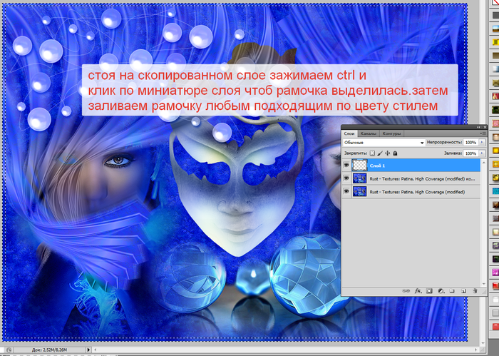 2014-06-02 03-02-41 Скриншот экрана (700x499, 556Kb)
