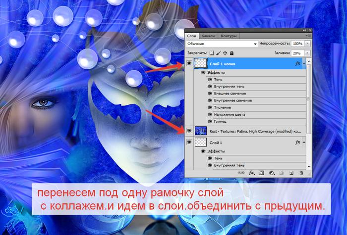 2014-06-02 03-11-21 Скриншот экрана (700x475, 514Kb)