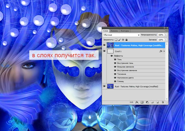 2014-06-02 03-12-53 Скриншот экрана (700x496, 554Kb)