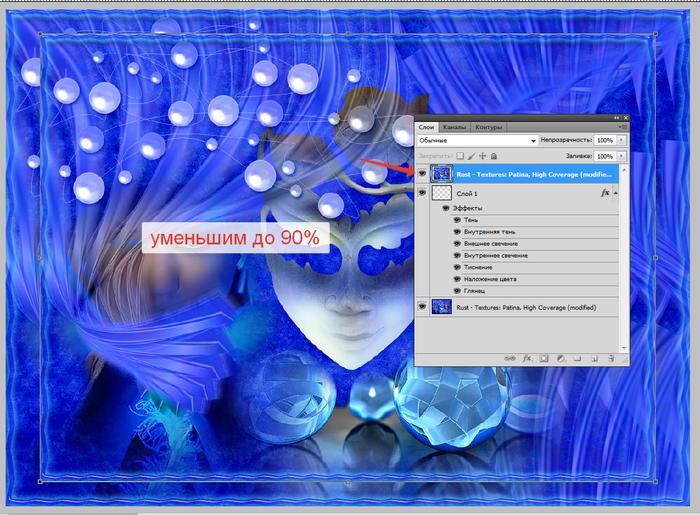 2014-06-02 03-14-54 Скриншот экрана (700x515, 584Kb)