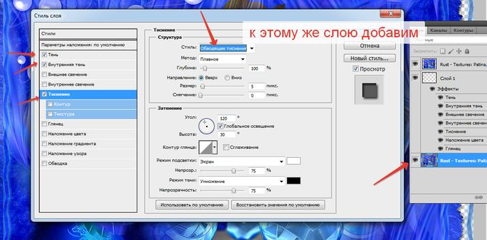 2014-06-02 03-32-00 Скриншот экрана (700x345, 195Kb)