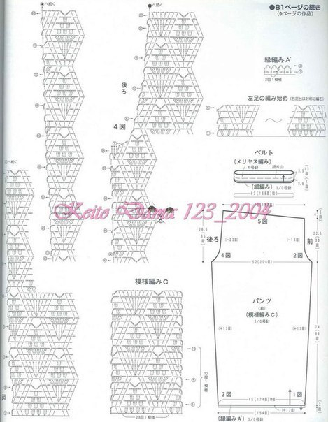 6q4WJq3Sxgs (469x604, 162Kb)