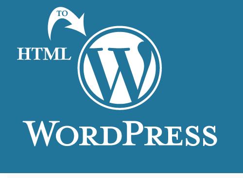 Wordpress – это круто!