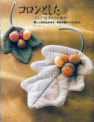 Брошки из ткани для детей своими руками 88