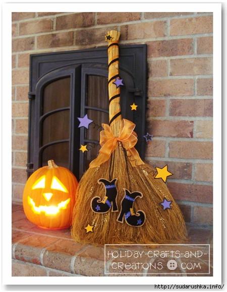 halloween_sewing_broom (450x580, 175Kb)