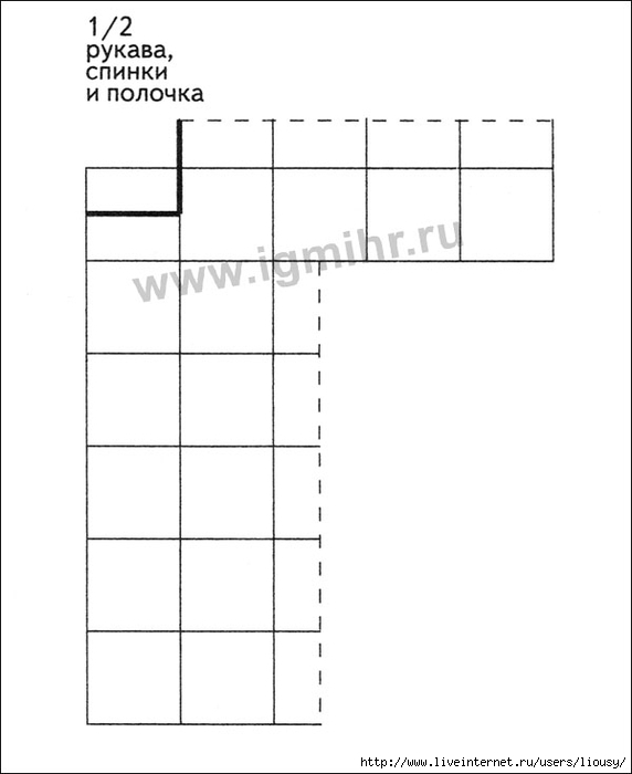 жакет из мотивов 44-46 (572x700, 78Kb)