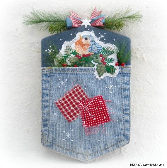 Подвески с вышивкой для новогодней елочки (16) (570x572, 220Kb)