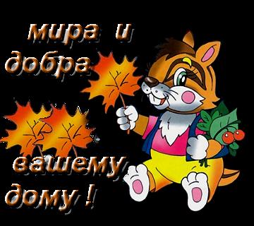 116669895_komment_ot_fanina_mira (360x320, 160Kb)