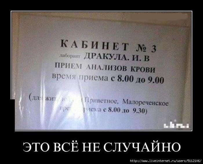 1 (7) (700x563, 140Kb)