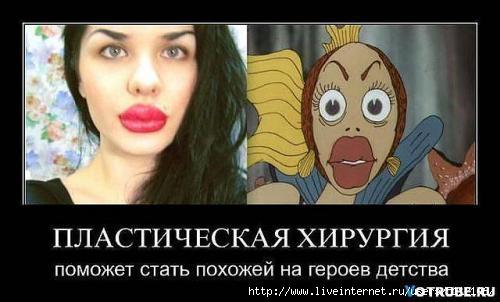 smeshnie_kartinki_133209326718032012 (500x302, 81Kb)