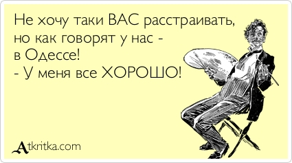 atkritka_1380687397_100 (425x237, 83Kb)