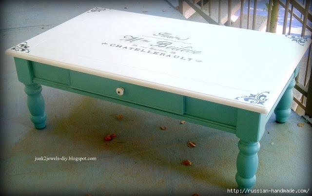 Три варианта переделки мебели. Декорирование журнального столика (5) (640x401, 165Kb)