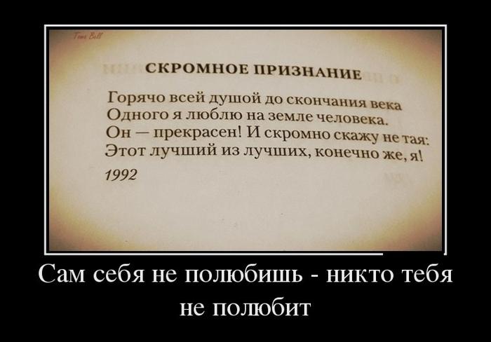 3610459_105838000_large_Uboynaya_podborka_demotivatorov_122__48_ (700x488, 133Kb)