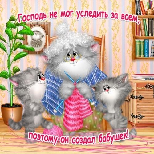 4497417_1316922903_www_nevsepic_com_ua_babushkamaket (500x500, 239Kb)