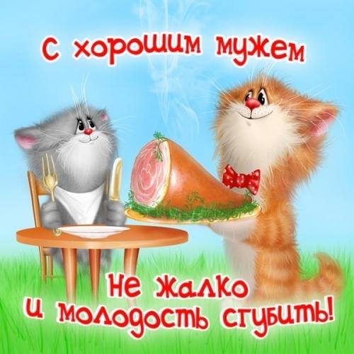 4497417_1316922915_www_nevsepic_com_ua_shoroshimmuzhemmaket (500x500, 178Kb)