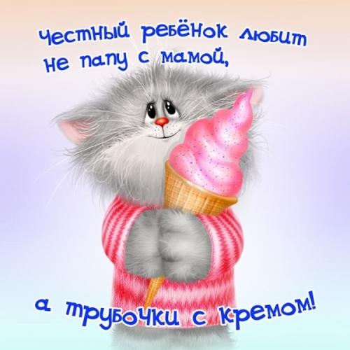 4497417_1316922950_www_nevsepic_com_ua_xenopus297 (500x500, 154Kb)