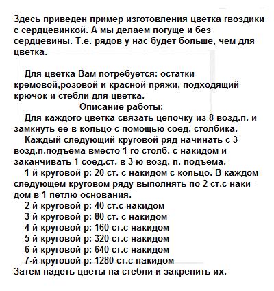 3464305_3 (400x424, 24Kb)