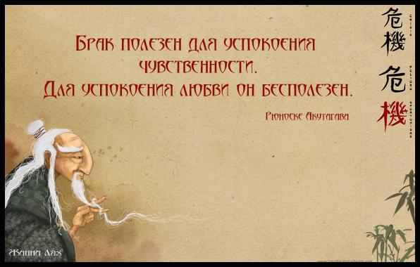 104141560_Brak_polezen_dlya_uspokoeniya_chuvstvennosti_Dlya_uspokoeniya_lyubvi_on_bespolezen (596x380, 432Kb)