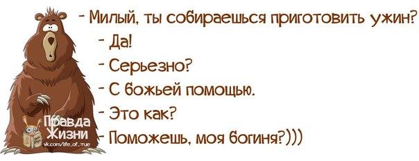 1384198108_frazochki-11 (604x233, 107Kb)