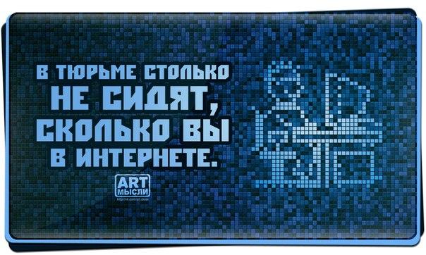 1384198207_frazochki-24 (604x362, 291Kb)