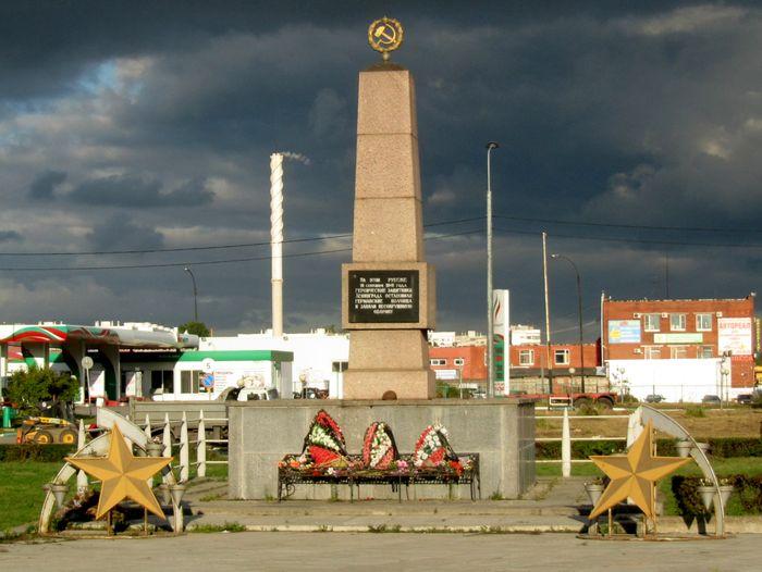 Санкт-Петербург. Обелиск народному ополчению/1414761009_IMG_2020 (700x526, 71Kb)