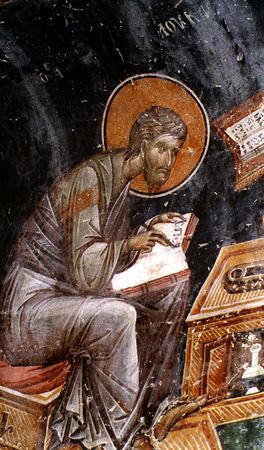 Апостол ЛУКА (264x450, 47Kb)