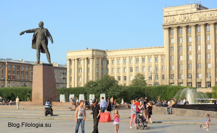 Памятник Ленину на Московской площади в Санкт-Петербурге/3241858_lenin02 (700x430, 57Kb)