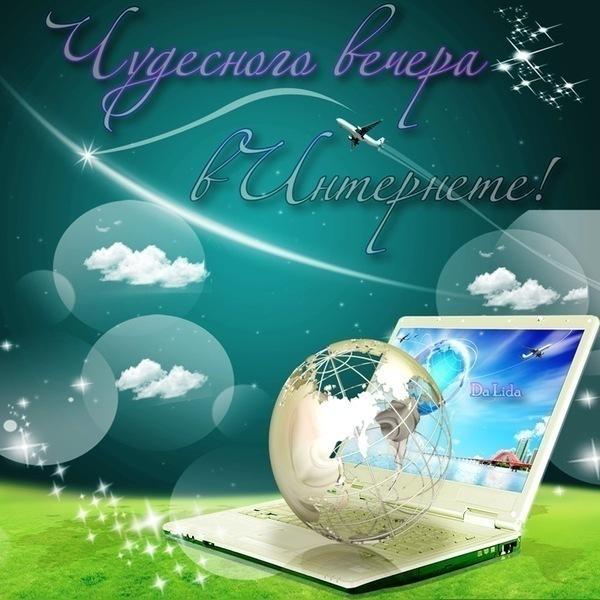 http://img1.liveinternet.ru/images/attach/c/0/117/705/117705677_3768849_.jpg