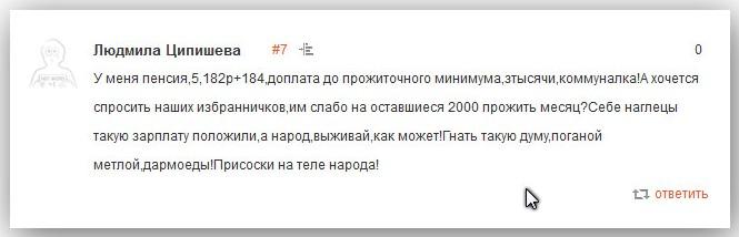 Ashampoo_Snap_2014.11.01_10h41m00s_002_ (665x214, 95Kb)