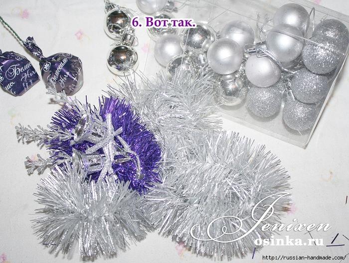Свит-дизайн. Новогодняя подвеска из конфет (5) (700x527, 340Kb)