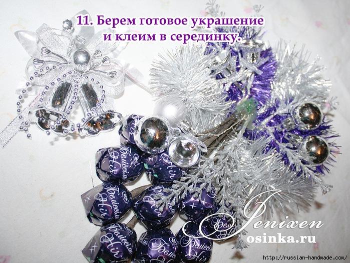 Свит-дизайн. Новогодняя подвеска из конфет (10) (699x526, 362Kb)