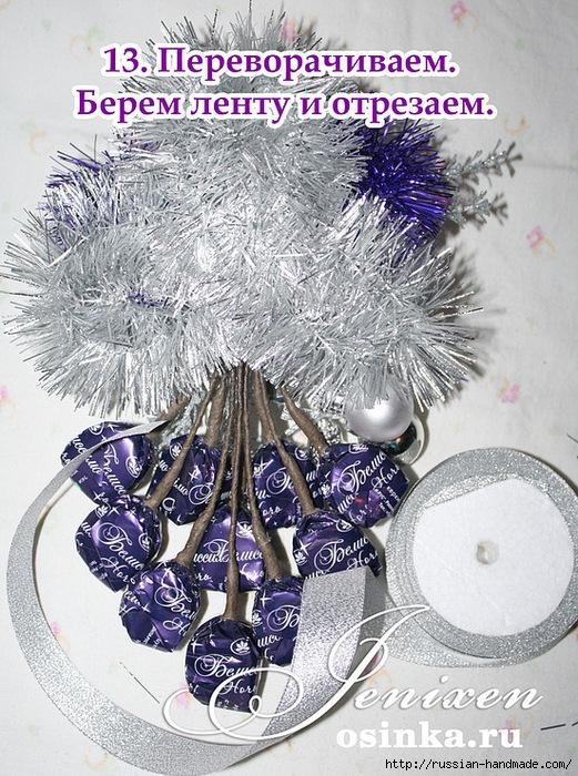 Свит-дизайн. Новогодняя подвеска из конфет (12) (521x700, 377Kb)