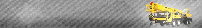 3180456_kran (700x100, 0Kb)/3180456_kran (700x100, 17Kb)