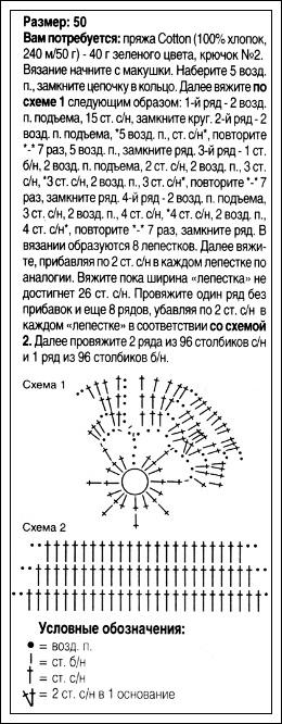 4 (260x666, 159Kb)