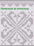 Превью орнамент3 (517x700, 423Kb)